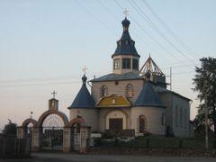 Православная церковь в Житковичах by <b>TermmeX</b> ( a Panoramio image )