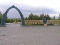 Центральный вход в Президентский парк/ Entrance to the park by <b>Сергей Алесковский</b> ( a Panoramio image )