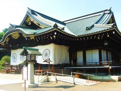 Yasukuni Shrine by <b>CHOPIGU</b> ( a Panoramio image )