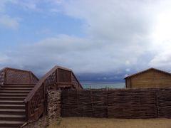 Яровое, разграждение by <b>smblsl</b> ( a Panoramio image )