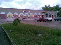 Магазин Магнит by <b>maturmalayufa</b> ( a Panoramio image )