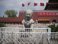 Guarding The Forbidden City by <b>Dr.Azzouqa</b> ( a Panoramio image )