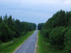 Вид с ЖД моста на автодорогу by <b>Stelhs</b> ( a Panoramio image )