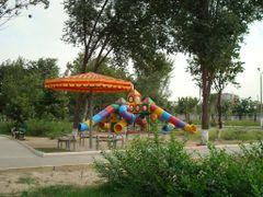 Парк by <b>Kvinkus</b> ( a Panoramio image )