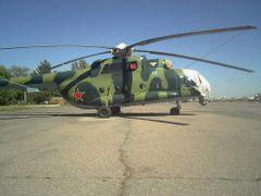 Фрунзе-1 by <b>КР</b> ( a Panoramio image )