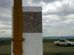 Address od Altanbulag by <b>Mongolnybo</b> ( a Panoramio image )