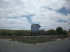 Direction Elborouj by <b>Mhamed Zarkouane</b> ( a Panoramio image )
