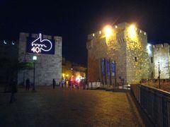 Jaffa Gate by <b>CarmelH</b> ( a Panoramio image )