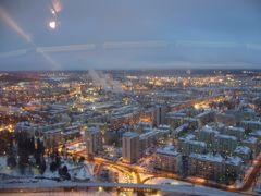 Srknniemi Advance Park by <b>Mattias Alm</b> ( a Panoramio image )