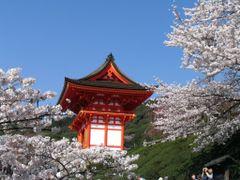 Kyoto_Kiyomizu by <b>Jan Pereboom</b> ( a Panoramio image )