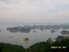 [???] by <b>MARTIN_008</b> ( a Panoramio image )