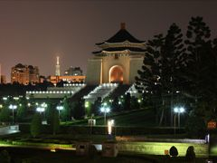 Chiang Kai-shek Memorial Hall in Taipei with 101 Tower in the ba by <b>picsonthemove</b> ( a Panoramio image )