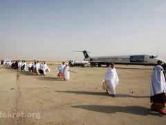 Afghan Haj pilgrims in Mazar-e Sharif airport by <b>Nasim Fekrat</b> ( a Panoramio image )