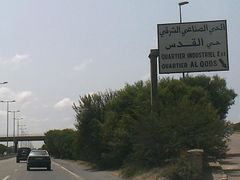 Direction quartier industriel est / quartier Al Qods by <b>Mhamed Zarkouane</b> ( a Panoramio image )
