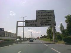 Direction El Jadida / Ain Sebaa by <b>Mhamed Zarkouane</b> ( a Panoramio image )