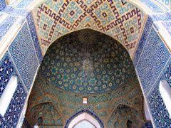 Без названия by <b>Somayeh Kazemie</b> ( a Panoramio image )