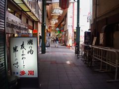 Higashi Kyobashi alley, Osaka, Japan by <b>taoy</b> ( a Panoramio image )