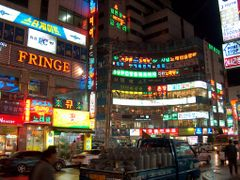 Changwon Neon Signs by <b>ossewa</b> ( a Panoramio image )