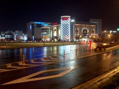 Changwon Lotte Store by <b>ossewa</b> ( a Panoramio image )