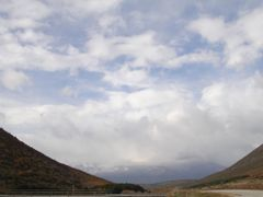 Te Ura-Deberc by <b>Neim Sejfuli ?</b> ( a Panoramio image )