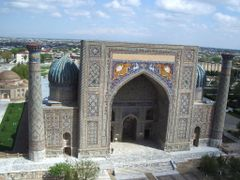 Samarqand from the top of Oulougbeg Medersa by <b>© SisAnnick</b> ( a Panoramio image )