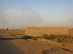 Entrance to Semey City by <b>Anuar T</b> ( a Panoramio image )