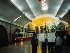 Pyongyang - Subway, Cholima Line, Puhung Station by <b>zerega</b> ( a Panoramio image )