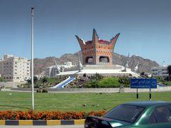 Maskat, Oman, Roundabout by <b>JustforFun</b> ( a Panoramio image )