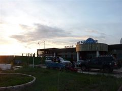 Airport Choibalsan - 1 by <b>Enkhee</b> ( a Panoramio image )