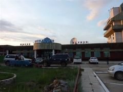 Airport Choibalsan - 2 by <b>Enkhee</b> ( a Panoramio image )
