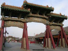 Без названия by <b>wanglvdong</b> ( a Panoramio image )