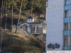 Madan_08 by <b>Kiril Kapustin</b> ( a Panoramio image )