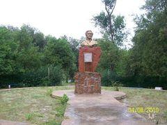 В парке отдыха М.Вохидова by <b>Тохир</b> ( a Panoramio image )