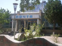 Почта by <b>Тохир</b> ( a Panoramio image )