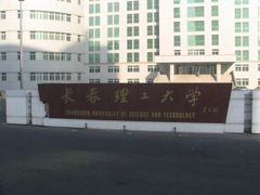 Changchun University of Science and Technology by <b>Hyzhang</b> ( a Panoramio image )