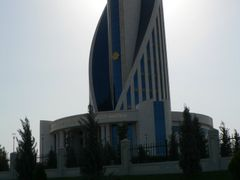 Ministry of Health by <b>DXT 1</b> ( a Panoramio image )