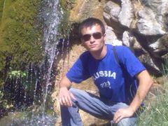 Без названия by <b>hisrav</b> ( a Panoramio image )