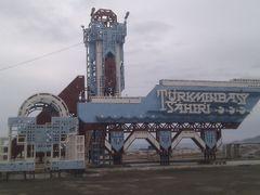 Turkmenbasy entrance by <b>Ali Simsek</b> ( a Panoramio image )