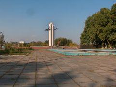 Памятник павшим в ВОВ by <b>mishel_s</b> ( a Panoramio image )