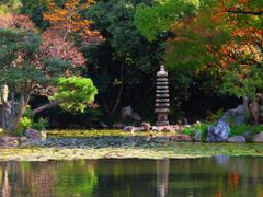 Kyoto, The Shosei-en Garden by <b>gerhard weiss</b> ( a Panoramio image )