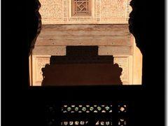 WINDOWS VISTA^TM Ben Youssef Madrasah by <b>Maciejk</b> ( a Panoramio image )