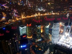 Meet the 2012 Happy Christmas and New Year by <b>Pozlp??</b> ( a Panoramio image )