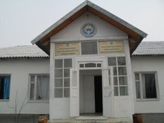 здание администрации айыльного округа Акман by <b>Osh GIS</b> ( a Panoramio image )