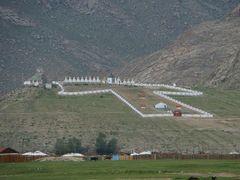 zavhan javhlant tolgoi 108 suvraga by <b>sereedorj</b> ( a Panoramio image )