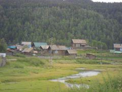 Таёжный край by <b>DVG-74</b> ( a Panoramio image )