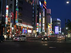 Nagoya, Near Kanayama-Station (pb) by <b>peter biewald</b> ( a Panoramio image )