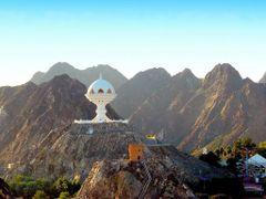 """Sultanat d""""Oman, Ryam Park et le bruleur d""""Encens a l""""entree de  by <b>Roger-11</b> ( a Panoramio image )"""