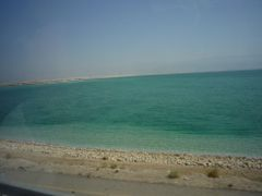 Colour of Dead Sea by <b>Marina Kudrina</b> ( a Panoramio image )