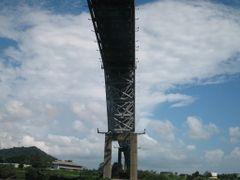 Panama, puente de las Americas by <b>reydelparamo</b> ( a Panoramio image )