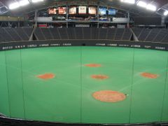 Sapporo Dome by <b>Kuboshi</b> ( a Panoramio image )